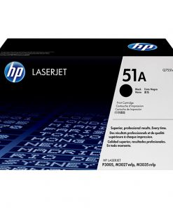 muc-in-laser-hp-51a-q7551a