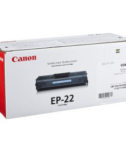 muc-in-laser-canon-ep-22