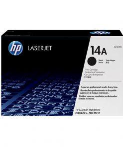 muc-in-laser-HP-14A