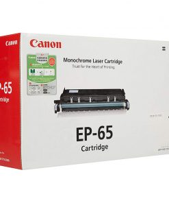 muc-in-laser-canon-ep-65