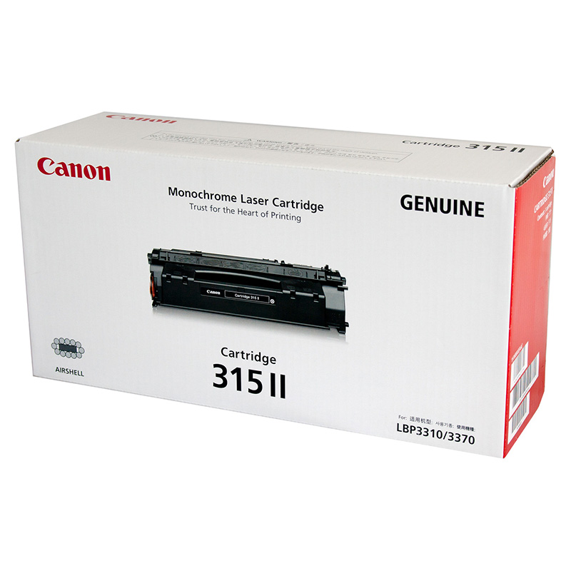 muc-in-laser-canon-crt-315