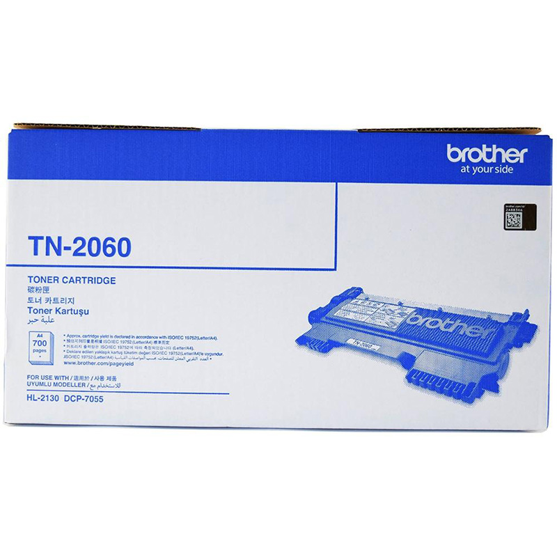 muc-in-laser-brother-tn-2060